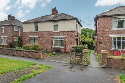 3 bedroom semi-detached house for sale - Cedar Crescent, Burnopfield , Newcastle upon Tyne, Tyne & Wear, NE16 6HU