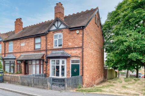 3 bedroom end of terrace house for sale - Redhill Road, West Heath, Birmingham, B31 3LD