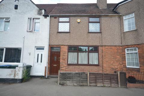 3 bedroom terraced house for sale - Aldermans Green Road, Aldermans Green, Coventry