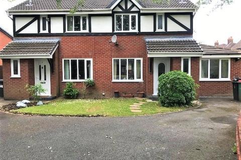 3 bedroom semi-detached house for sale - Browsholme Avenue,  Preston, PR2