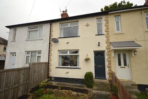 2 bedroom terraced house for sale - Enfield, Yeadon, Leeds, West Yorkshire