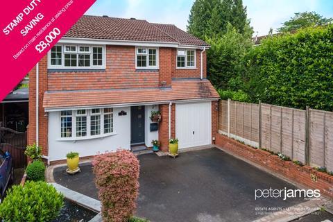 5 bedroom detached house for sale - Brompton Lawns, Tettenhall, Wolverhampton