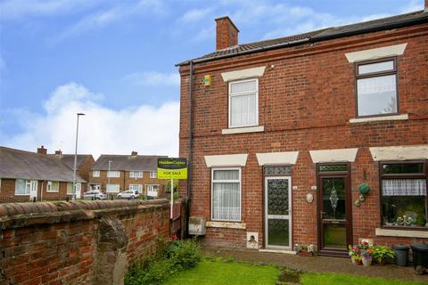 2 bedroom semi-detached house for sale - Bestwood Road, Hucknall, Nottinghamshire, NG15 7PQ