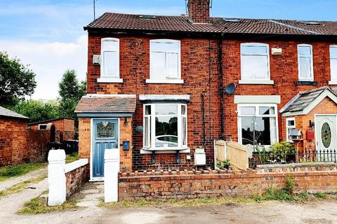 2 bedroom end of terrace house for sale - Second Avenue, Higher Green, Astley, Manchester, M29 7JJ