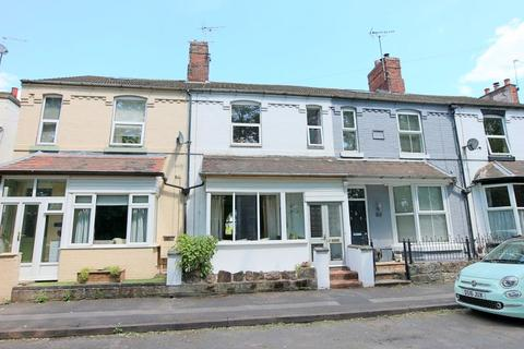 2 bedroom terraced house for sale - Queensville, Stafford