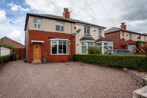 3 bedroom semi-detached house for sale - Red Cat Lane, Burscough, Ormskirk