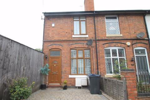 3 bedroom terraced house for sale - Northfield Road, Harborne