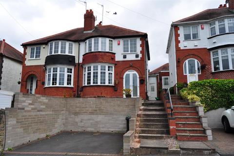 3 bedroom semi-detached house for sale - Grange Road, Halesowen