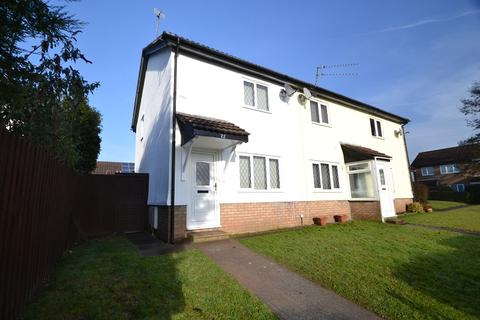 2 bedroom end of terrace house for sale - Oakridge , Thornhill, Cardiff. CF14 9BS