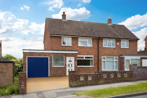 2 bedroom semi-detached house for sale - Bramham Avenue, York