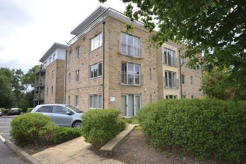 2 bedroom apartment for sale - Brodwell Grange, Outwood Lane, Horsforth