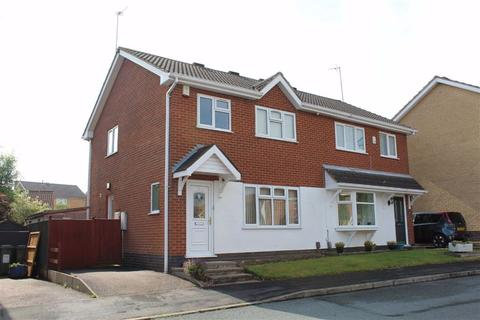 3 bedroom semi-detached house for sale - Meadowcroft Close, Glenfield