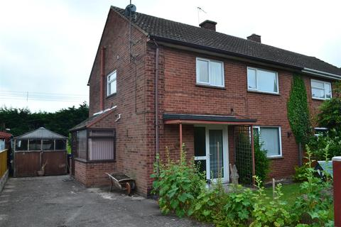 3 bedroom semi-detached house for sale - Cedar Close, Moreton-On-Lugg, Hereford