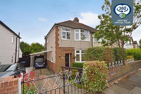 3 bedroom semi-detached house for sale - Crecy Road, Cheylesmore, Coventry