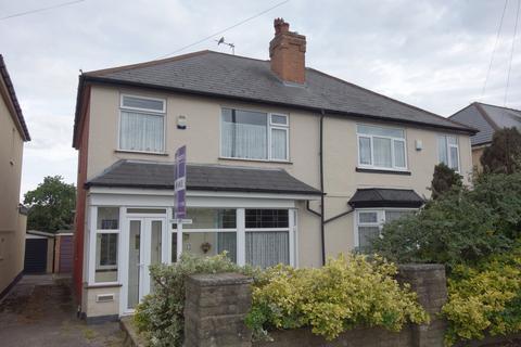 3 bedroom semi-detached house for sale - Bleakhouse Road, Oldbury B68