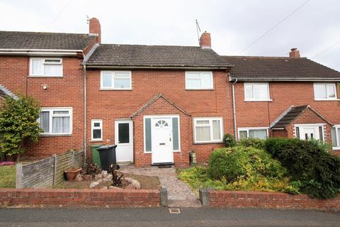 3 bedroom terraced house for sale - Anne Close, Exeter