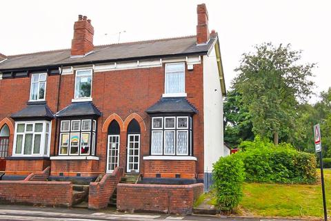 3 bedroom terraced house for sale - Shepwell Green, Willenhall