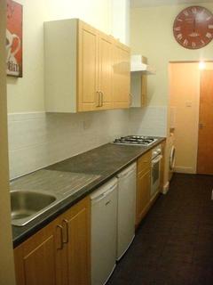 4 bedroom terraced house to rent - Hearsall Lane, Earsldon, Coventry, CV5