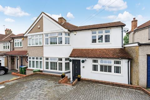 4 bedroom semi-detached house for sale - Howard Avenue, Bexley, DA5