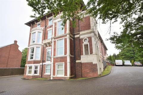 2 bedroom flat for sale - Kensington House, The Cedars, Ashbrooke, Sunderland