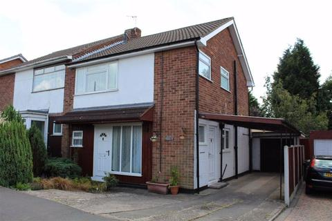 3 bedroom semi-detached house for sale - Glenfield Frith Drive, Glenfield