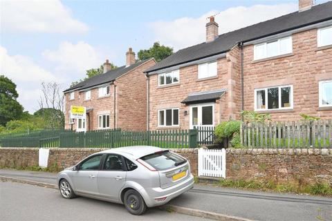 3 bedroom semi-detached house for sale - The Green, Whiston, Whiston