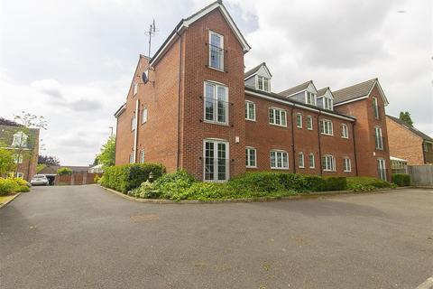 2 bedroom apartment for sale - Old Pheasant Court, Brookside, Chesterfield