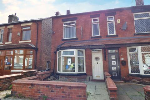 3 bedroom end of terrace house for sale - Hollinhall Street, Greenacres, Oldham, Greater Manchester, OL4