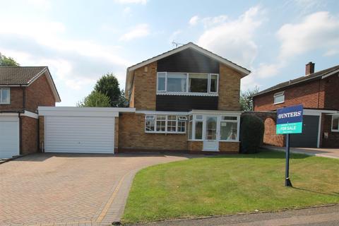 3 bedroom detached house for sale - Hillcrest Road, Sutton Coldfield, B72 1EG