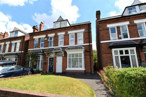 5 bedroom semi-detached house for sale - Station Road, Kings Norton, Birmingham, West Midlands, B30