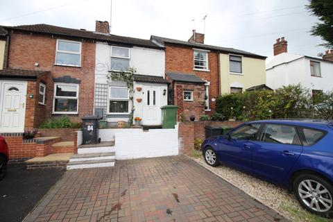 2 bedroom terraced house for sale - Castle Road, Cookley, DY10