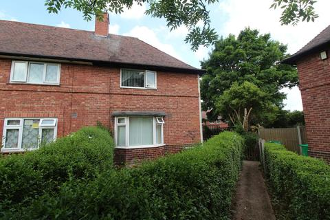 3 bedroom end of terrace house for sale - Sherborne Road, Aspley