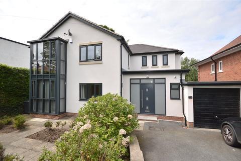 5 bedroom detached house for sale - Primley Park Road, Leeds, West Yorkshire