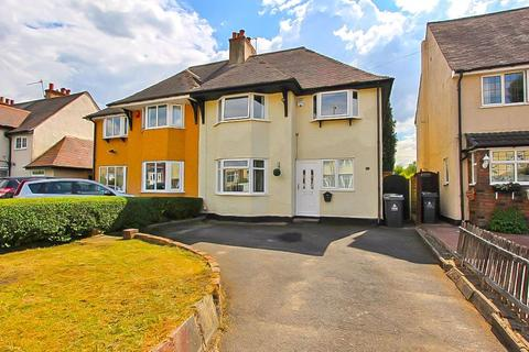 3 bedroom semi-detached house for sale - Forest Avenue, Walsall