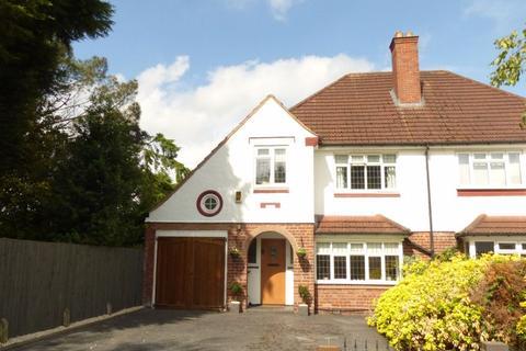 3 bedroom semi-detached house for sale - Emmanuel Road, Sutton Coldfield
