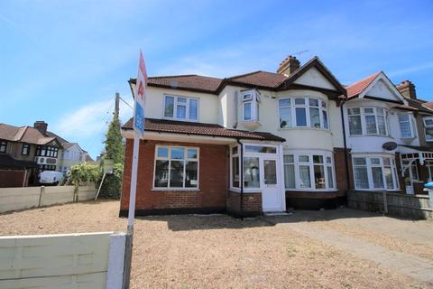 3 bedroom end of terrace house to rent - Mawney Road, Romford