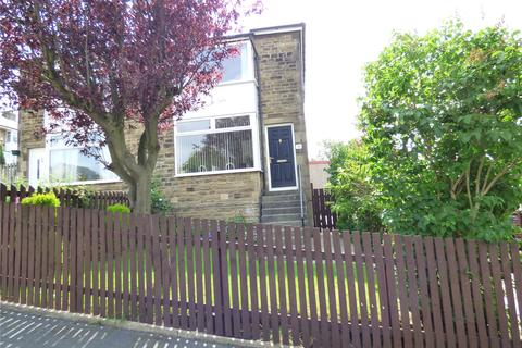 2 bedroom semi-detached house for sale - High Busy Lane, Shipley, BD18