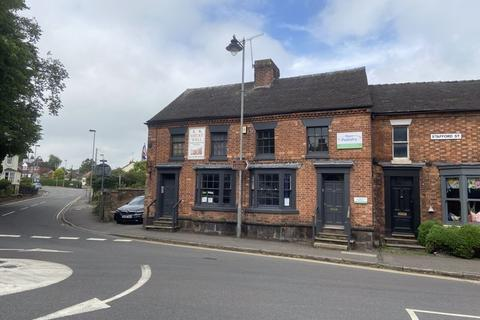 Office to rent - First Floor 20 Stafford Street, Eccleshall, Staffordshire. ST21 6BH