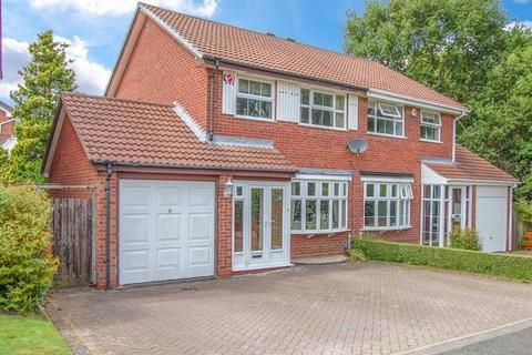 3 bedroom semi-detached house for sale - Hightree Close, Bartley Green, 3 Bedroom Semi Detached