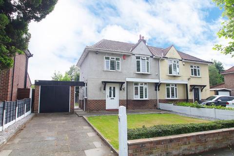 3 bedroom semi-detached house for sale - Moorside Road, Flixton, Manchester, M41