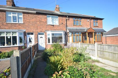 2 bedroom townhouse for sale - Wilford Road, Ruddington, Nottingham