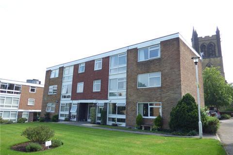 2 bedroom apartment for sale - Petersgarth, Moorhead Lane, Shipley, West Yorkshire