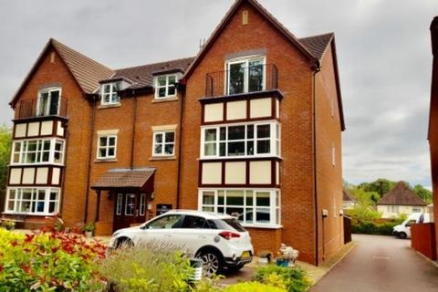 2 bedroom flat for sale - The Fairways, Sutton Coldfield West Midlands B76