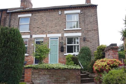 2 bedroom semi-detached house for sale - Derby Road, Bramcote, Nottingham, NG9