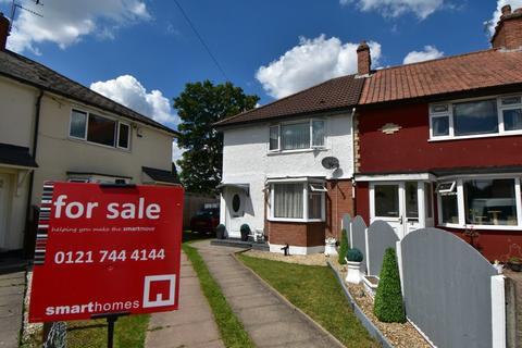 3 bedroom end of terrace house for sale - Hornby Grove, Yardley Wood
