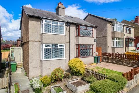 3 bedroom semi-detached house for sale - Stockerhead Lane, Slaithwaite