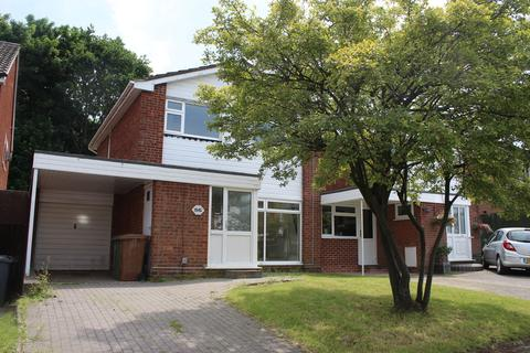 3 bedroom link detached house to rent - Leafield Road, Solihull