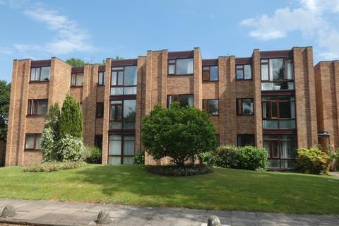 2 bedroom ground floor flat for sale - Chester Road, Erdington, Birmingham
