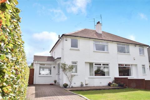 3 bedroom house for sale - North Grange Road, Bearsden, Glasgow