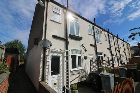 3 bedroom end of terrace house for sale - Nottingham Terrace, South Parade, Grantham